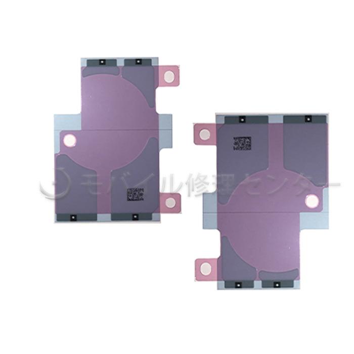 タイムセール 当店一番人気 iPhone12pro.max専用バッテリーシール iPhone12pro.max バッテリー固定用両面テープ 10枚セット Sticker Adhesive Battery for
