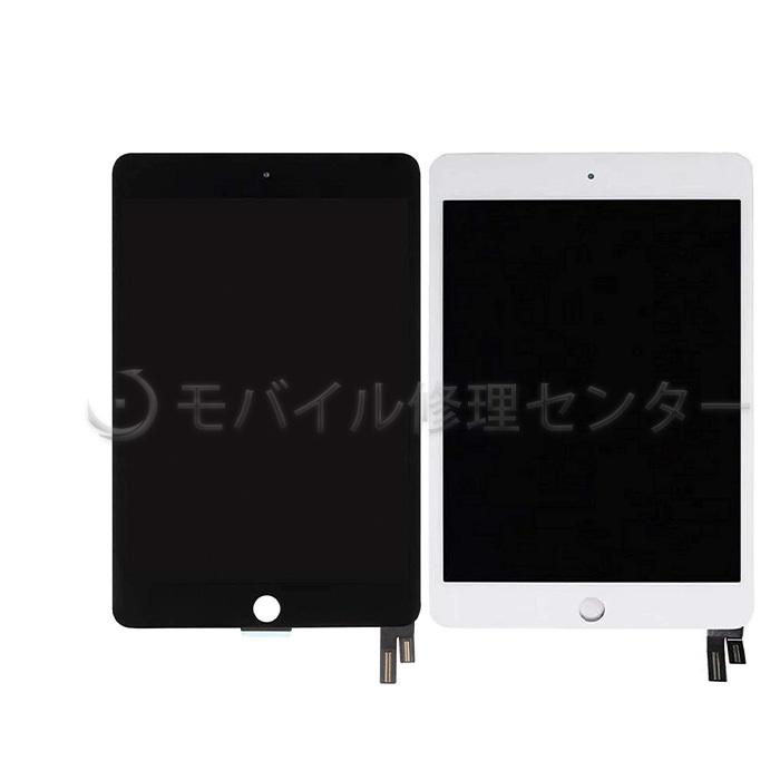 iPad Mini 4 メーカー公式ショップ 2015年モデル を修理したいときにどうぞ ランキングTOP10 4液晶パネル デジタイザー 互換パネル タッチパネル 交換パネル 高品質フロントパネル