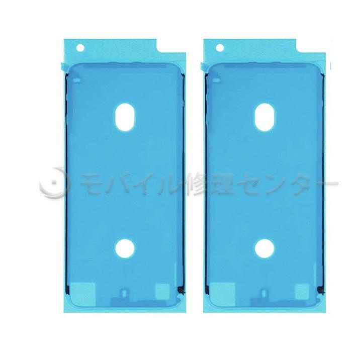 iPhone 高級 XS専用防水シール XS防水テープ 10枚セット 防水シール パネル交換修理用防水シール 超人気 専門店 Adhesive Battery アイフォンXS Sticker iPhoneXS for