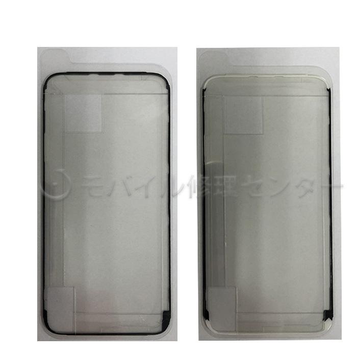 iPhone 7専用防水シール 7防水テープ 永遠の定番 10枚セット 防水シール パネル交換修理用防水シール 訳あり品送料無料 Battery より厚い アイフォン7 Adhesive Sticker 粘り強い iPhone7 for