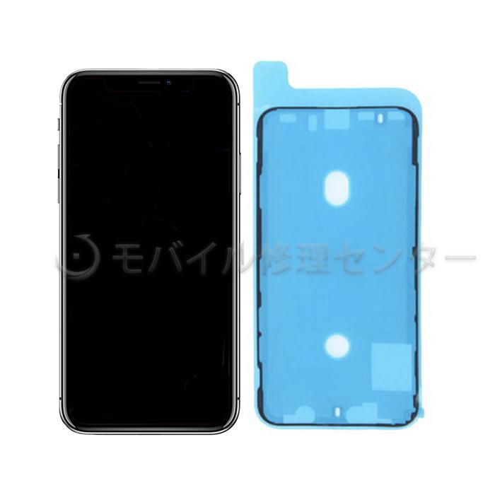 iPhoneXの液晶交換の際にどうぞ OLED硬質素材 iPhoneXパネル 有機 売れ筋ランキング フロントパネル 液晶パネル 高級な 交換パネル カメラべセリング付 防水シール付 画面交換 修理用交換用 ガラスパネル タッチパネル