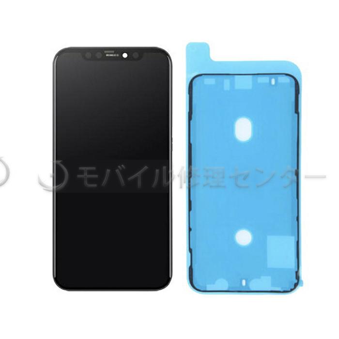 iPhone11Proを修理したいときにどうぞ TFT互換品 iPhone 11Pro液晶パネル 交換パネル 高品質フロントパネル LCD液晶 タッチパネル カメラべセリング付 販売期間 限定のお得なタイムセール デジタイザ オンライン限定商品 防水シール付 ガラスパネル