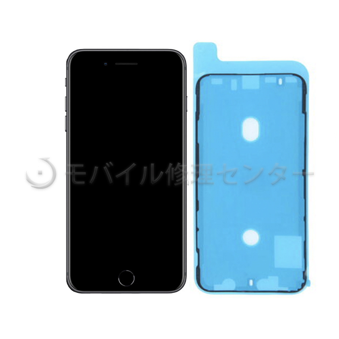 iPhone8/SE2の液晶交換の際にどうぞ。 iPhone8/SE2フロントパネル 【液晶パネル】 『高品質パネル』  交換パネル ガラスパネル タッチパネル デジタイザー 画面交換 、修理用交換用 ガラス交換  防水シール付
