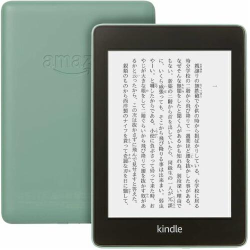 【新品未開封】人気商品!Kindle Paperwhite 防水機能搭載 wifi 32GB セージ 広告つき 電子書籍リーダー