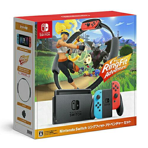 当店限定 まとめ買いクーポン発行中 評判 Nintendo Switchリングフィット 新品 セット HAD-S-KABGF 送料無料お手入れ要らず アドベンチャー