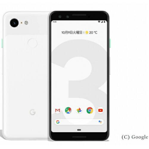 【新品未使用品】simフリー Google Pixel 3 128GB White 赤ロム永久保証(白ロム品):モバイル販売