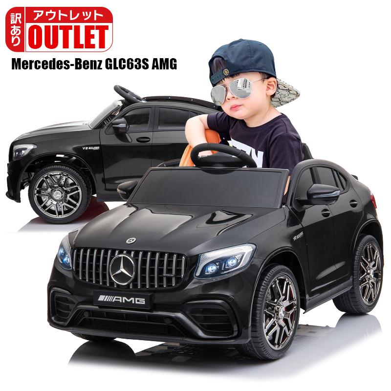 【訳ありアウトレット】乗用ラジコン BENZ GLC63S AMG ベンツ正規ライセンス品のハイクオリティ ペダルとプロポで操作可能な電動ラジコンカー 乗用玩具 子供が乗れるラジコンカー 電動乗用玩具 本州送料無料