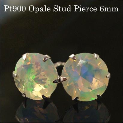 【10%OFFクーポン付】プラチナ Pt900 エチオピア オパール ピアス 6mm【Platinum Pierce】【送料無料】※pema