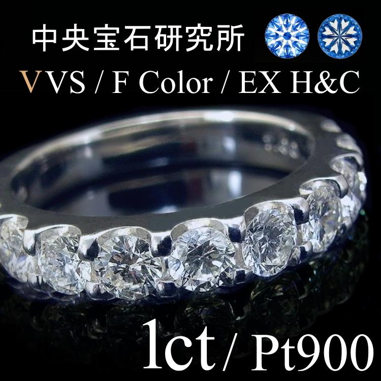 1ct【VVS/Fカラー/EX.H&C】プラチナ ダイヤ リング 10石 中央宝石研究所ソーティング