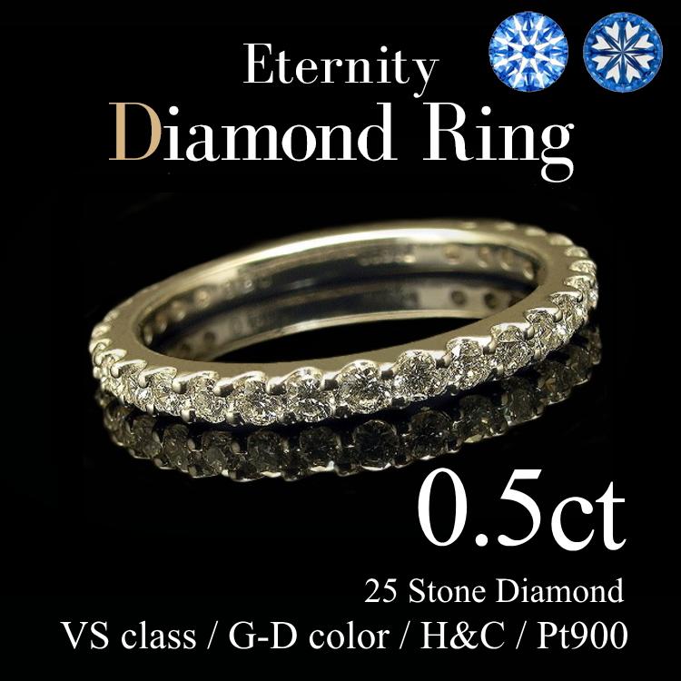 0.5ct、VSクラス、G-Dカラー、H&C、ダイヤモンド20石リング Pt900