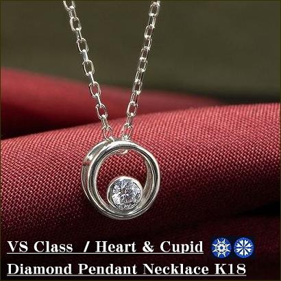 【H&C VSクラス Gカラー】一粒 ダイヤモンド プチネックレス K18 あずきチェーン H&C ハート&キューピッド