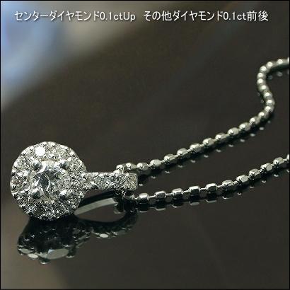 ダイヤモンド ネックレス 0.2ct【SIクラス G-Hカラー】K18 3種 K18カットボール フリーチェーン 45cm付き【ダイヤモンドネックレス Diamond Ring】