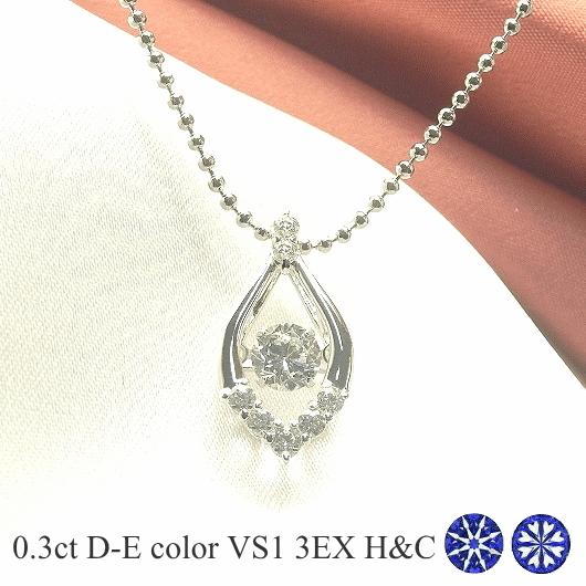 日本に ダンシングストーン ダイヤモンド ネックレス 0.3ct 揺れる ダイヤモンド ネックレス 一粒 ダイヤモンド ネックレス プラチナ ダイヤモンドネックレス 中央宝石研究所 ソーティング付き ハート&キューピッド トリプルエクセレント, ジョーカーJOKER 768f8331