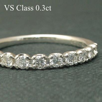 【10%OFFクーポン付】エタニティリング ダイヤ 0.3ct【VSクラス Gカラー】ダイヤモンド 10石 K18 プラチナ Pt900 ダイアモンド 指輪 Diamond Ring ダイヤモンドリング【重ねづけ リング】