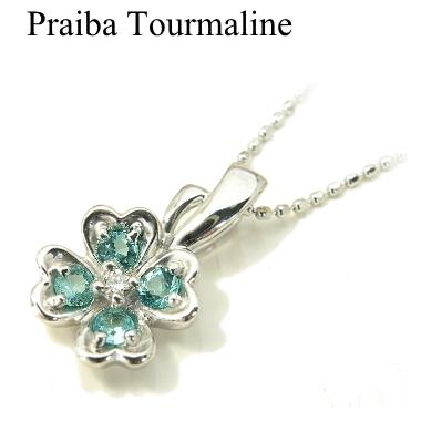 パライバトルマリン ダイヤモンド ペンダント ネックレス K18 クローバー モチーフ 3色