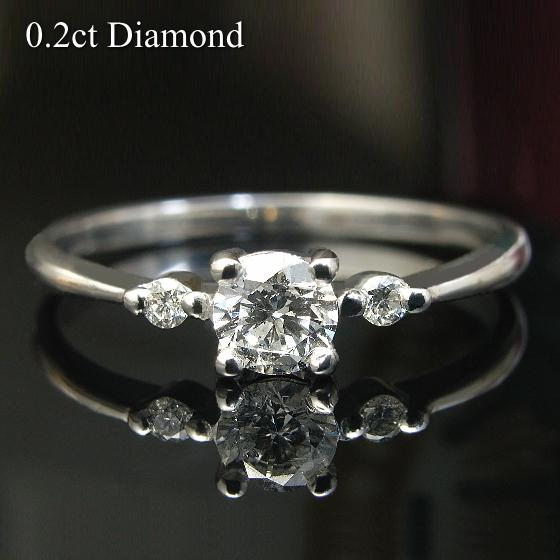 ダイヤリング【SIクラス Hアップカラー】0.2ct 一粒 ダイヤモンド リング ソリテールリング トータル0.23ct K18 3種 ダイヤモンドリング ダイヤ ダイアモンド 指輪 Diamond Ring 【重ねづけ リング】