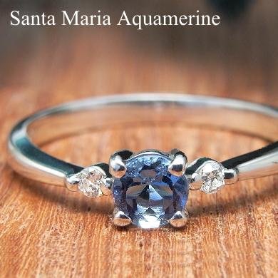 一粒 サンタマリア アクアマリン ダイヤモンド ソリテール リング K18 3種【3月誕生石】