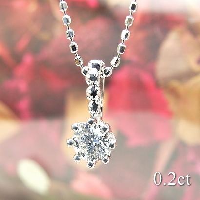 SIクラス カラーレス 0.2ct ダイヤモンド ペンダント ネックレス K18 3種 8本爪 【cucue Necklace】【送料無料】ダイヤモンドネックレス
