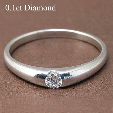 【SIクラス H-G】ダイヤモンド一粒リングK18 3種 0.1ct ※ピンキーリング も対応 ダイアモンド 指輪 Diamond Ring ダイヤモンドリング【送料無料】 【重ねづけ リング】