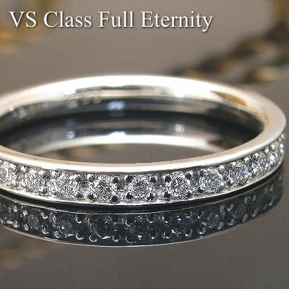 【0.3ct、VSクラス、Gカラー】ダイヤモンドフルエタニティリングPt900