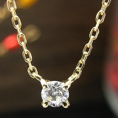 一粒ダイヤモンドプチネックレスK18☆あずきチェーン直結 0.1ct