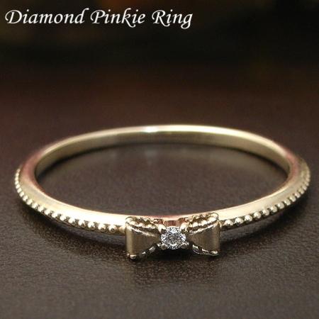 ダイヤモンド ピンキー リング【リボン・モチーフ】※サイズ0番から対応 ダイヤモンド リング ダイアモンド ダイヤ 指輪 Diamond Ring ダイヤモンドリング【ピンキーリング】