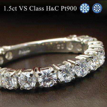 【10%OFFクーポン付】ダイヤモンド エタニティリング ダイヤ リング1.5ct【H&C VSクラス G~Dカラー 17石】プラチナ Pt900 17石 鑑別書付き【ダイヤモンドリング 指輪 Diamond Ring】H&C ハート&キューピッド