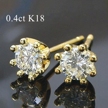 【10%OFFクーポン付】【0.4ct SIクラス】K18 ゴールド 一粒 ダイヤモンド 8本爪 ピアス【cucue pierce】【送料無料】※pema