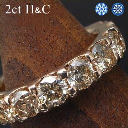 【10%OFFクーポン付】ダイヤモンド エタニティリング ダイヤ スイートテン リング 2ct【SIクラス シャンパンカラー】K18 ゴールド ブラウンダイヤモンド 10石 .地金6gアップ 鑑別書付き 【スイート10】 Diamond Ring ※ H&C アップグレード可