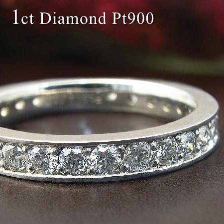 【10%OFFクーポン付】ダイヤモンド エタニティリング ダイヤ リング 1ct プラチナ Pt900 指輪 Diamond Ring ダイヤモンドリング【鑑別書付き】