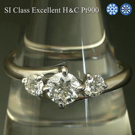 【SIクラス G-Hカラー EX H&C】ダイヤモンド リング ダイヤリング プラチナ Pt900 一粒0.3ctUp&脇石0.2ct プラチナ Pt900 トータル0.5ctアップ ソーティング付き H&C ハート&キューピッド ダイヤモンドリング エクセレント