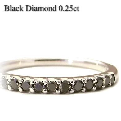 ブラックダイヤモンド ダイヤモンド エタニティリング リング【指輪 Diamond Ring ダイヤモンドリング】