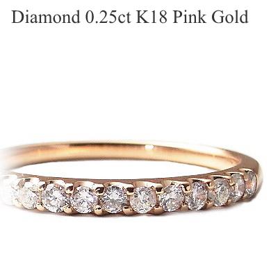 【10%OFFクーポン付】ダイヤモンド エタニティリング ダイヤ リング K18 ピンクゴールド 0.25ct【指輪 Diamond Ring ダイヤモンドリング】