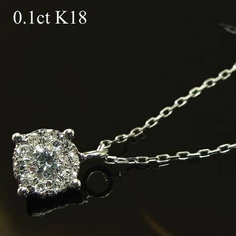 K18 大粒 ラウンド ダイヤモンド ネックレス ミステリー ダイヤモンドネックレス 0.1ct アニバーサリーダイヤモンド Diamond Necklace【mystery】