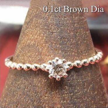 ダイヤモンドリング K18 ゴールド プラチナ Pt900 SIクラス 一粒 ブラウン ダイヤモンド リング K10 3種 8本爪 ダイヤ ダイヤモンド 指輪 Diamond ダイヤモンドリング【cucue ring】0.1ct ※ピンキーも対応 【重ねづけ リング】