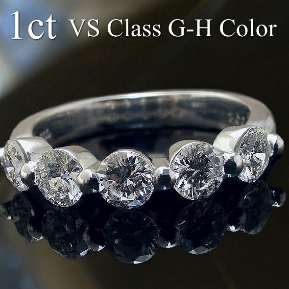 【10%OFFクーポン付】ダイヤモンド エタニティリング ダイヤ リング 1ct【VSクラス G-Hカラー】プラチナ Pt900 Pt950 5石 鑑別書付き 指輪 Diamond Ring ダイヤモンドリング 記念日