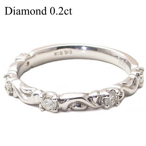 【送料無料】K18WG ダイヤモンド アラベスクリ ング 0.2ct【ダイヤモンド ダイアモンド ダイヤ リング 指輪 Diamond Ring ダイヤモンドリング】
