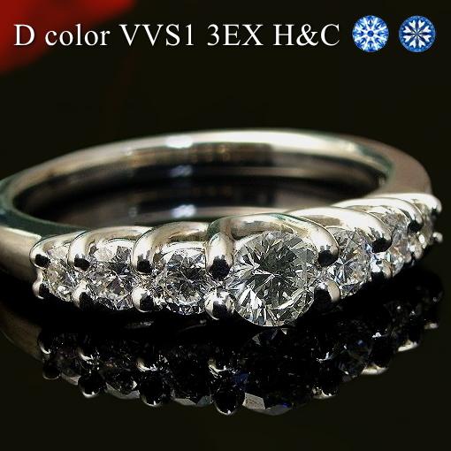 【中石 Dカラー VVS1 3EX H&C 0.2ct】プラチナ Pt900 ダイヤモンド セブンストーン グラデーション リング 7石 0.58ct 中央宝石研究所 鑑定書付き 指輪 ダイヤモンドリング H&C ハート&キューピッド