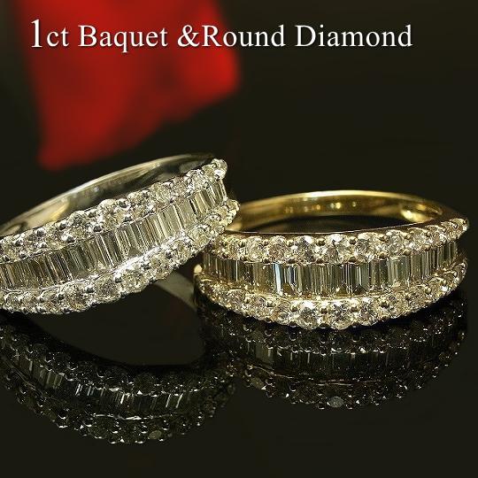 ダイヤモンドリング 1ct プラチナ Pt900 K18 イエローゴールド ピンクゴールド ダイヤモンド リング バケットカット ミステリーセット 鑑別書付 Diamond Ring
