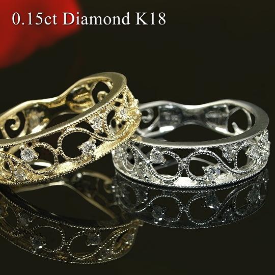 ダイヤモンドリング K18 ゴールド プラチナ Pt900 0.15ct ダイヤモンド リング すかし アンティークデザインリング Diamond Ring