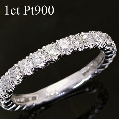 ダイヤモンド エタニティリング ダイヤ リング 1ct プラチナ Pt900【鑑別書付き】【指輪 Diamond Ring ダイヤモンドリング】