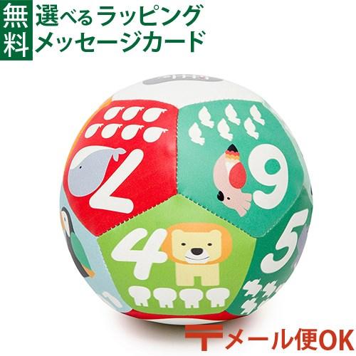 売れ筋 期間限定お試し価格 フランス ベビー向け ソフト クッションボール メール便OK おもちゃ babyTolove ラトル ベビートゥーラブ Jungle ボール遊び クッションベビーボール