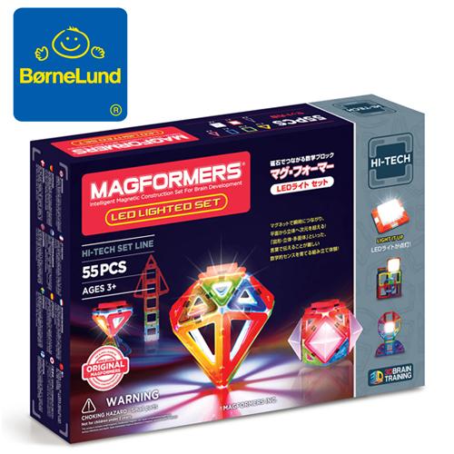 【マグフォーマー 日本正規品】ボーネルンド マグ・フォーマー LEDライトセット 55 ブロック 誕生日 3歳 知育玩具 認知症 予防【kd】