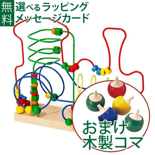 【代引?送料無料】木のおもちゃJoyToy(ジョイトーイ)社知育玩具ルーピング汽車【1117PUP5】
