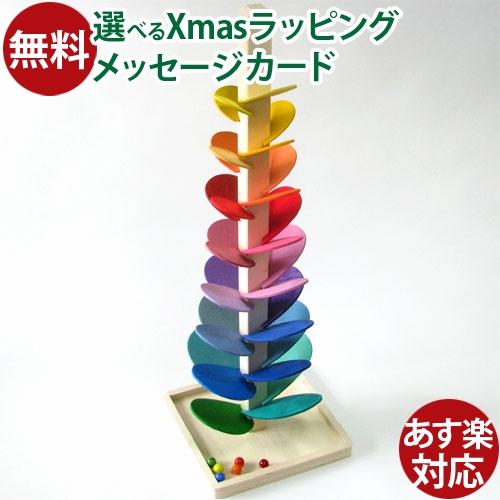 木のおもちゃ 知育玩具 3歳 クーゲルバーン ボーネルンド マジックウッド社 カラコロツリーL 誕生日 おうち時間 クリスマス プレゼント 子供