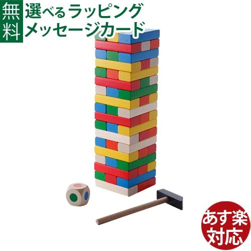 ハンマーをうまく使って勝利しよう 木のおもちゃ バランスゲーム アントンシーマー社 ASバランスタワー おうち時間 積木 ブロック 卸売り 子供 限定価格セール