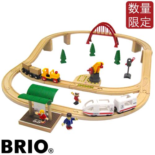 【木のおもちゃ】ブリオ/BRIO 木製レール 貨物&トラベルセット(数量限定品)【kd】