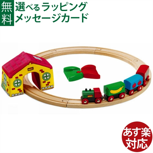 Cognitive Education Toy ブリオ Wooden Rail My First Brio Set Birthday 1 Year Old Child