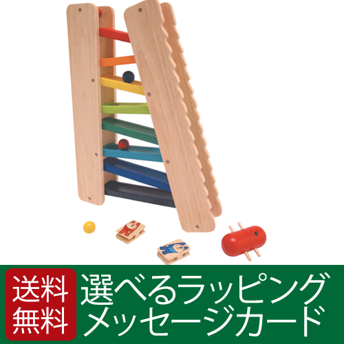 Wood toys slope I'm TOY IMTI educational toys games 3-way slider 3 years: 3-year-old man: woman
