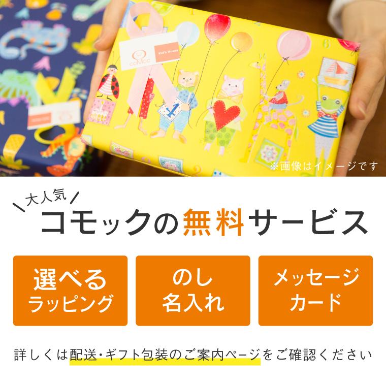 【知育玩具】【ルーピング出産祝い】ジョイトーイ社ルーピング汽車誕生日1歳【】